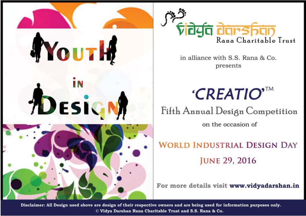 CREATIO-Fifth-Design-Competition-June-29-2016.