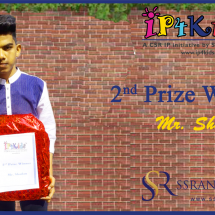 ip4kids-lucky-draw-winner-2